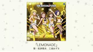 【アイドルマスター】「LEMONADE」(歌:萩原雪歩、三浦あずさ)