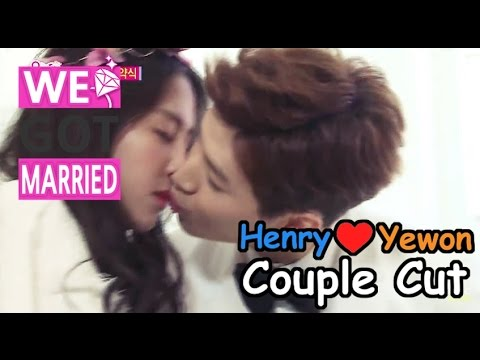 [ENG SUB] We Got Married 4 우리 결혼했어요 - Henry&Yewon, The Early Speed Kiss! 헨리&예원, 초스피드 키스! 20150404