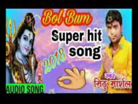 Sandeep sanehi super hit bolbam song 2018 ka
