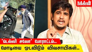 Sindhan (CPM) Interview | Delhi Farmers Protest | BJP