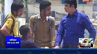 Filling the form for the JOB. Manish Mahiwal ETV Janta Express #Bihari Tarka