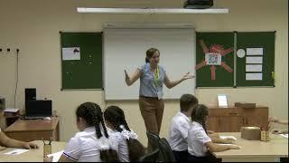 Урок английского языка, 5 класс, Монич_Я. В., 2017