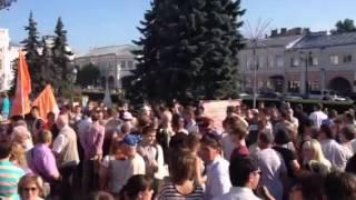 Народный сход в Ярославле
