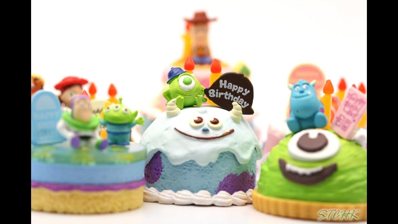 Re Ment Disney Pixar Character Birthday Cake