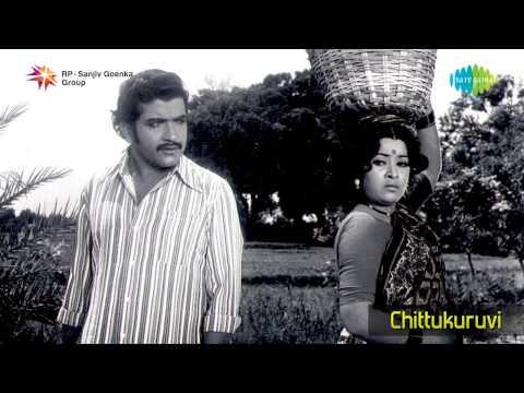 Chittu Kuruvi   En Kanmani song