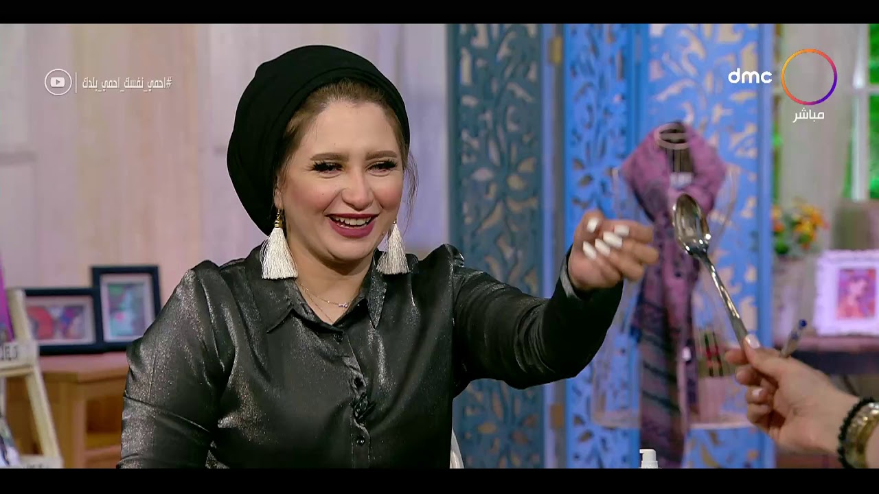 السفيرة عزيزة - كريم