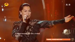 Jessie J, First Audition, Absolutely Flawless! Perfect! |