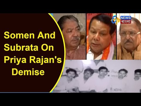 Priya Ranjan, Somen And Subrata - The Three Personalities Of Chhatra Parishad | ETV News Bangla