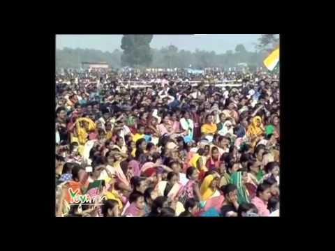 PM Shri Narendra Modi's speech at Bodo People's Front Tribal Rally, Assam