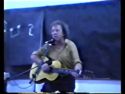 Юрий Кукин   концерт в г. Нетания Израиль 25071994