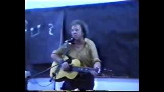 Юрий Кукин концерт в г Нетания Израиль 25 07 1994