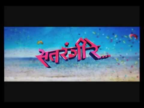 Satrangi Re - Official Theatrical Promo