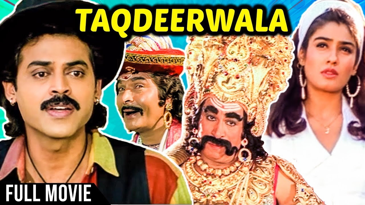 Taqdeerwala Full Hindi Movie Venkatesh Raveena Tandon Kader Khan Asrani 90 S Hindi Movies