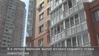 Вести-Хабаровск. Смерть по неосторожности