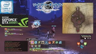Download Sword Art Online Hollow Realization Premiere Fusion Skill