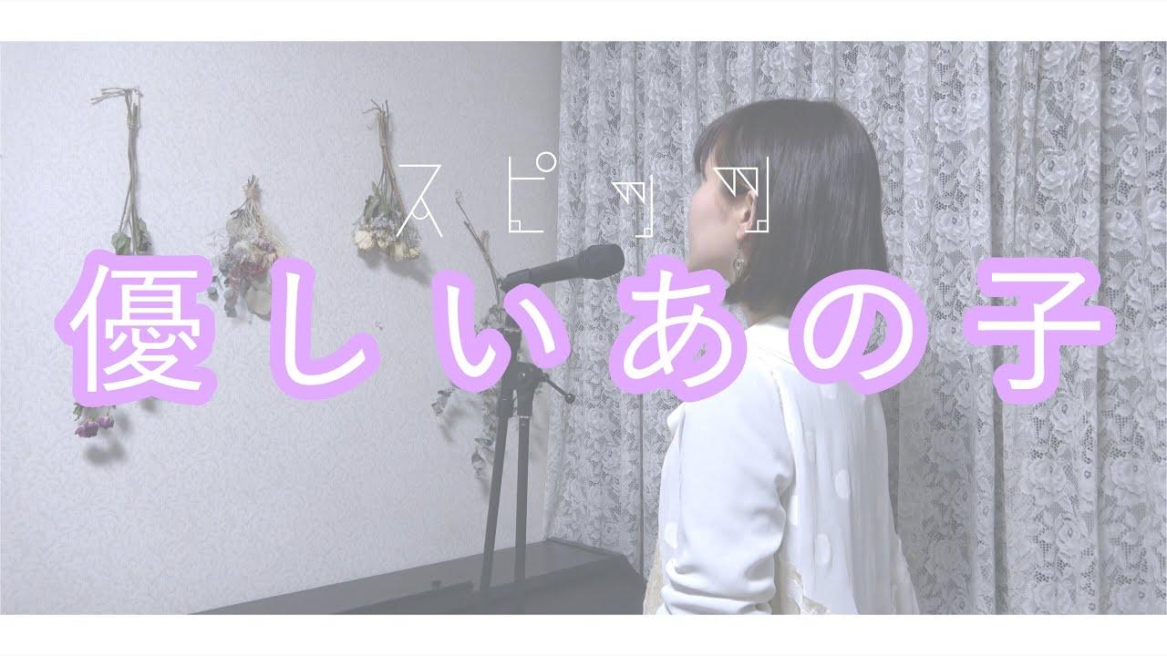 【グラブル】光マグナの理想編成・武器 ...