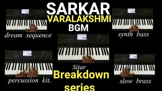 HOW A.R.RAHMAN RECORDED SARKAR VARALAKSHMI BGM BREAKDOWN SERIES BY RAJ BHARATH   THALAPATHY VIJAY  