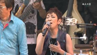 大橋純子、熱帯JAZZ楽団.