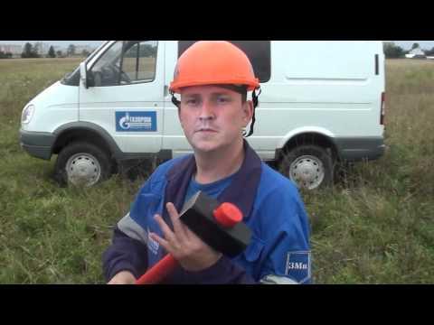 Газовая служба 04.avi