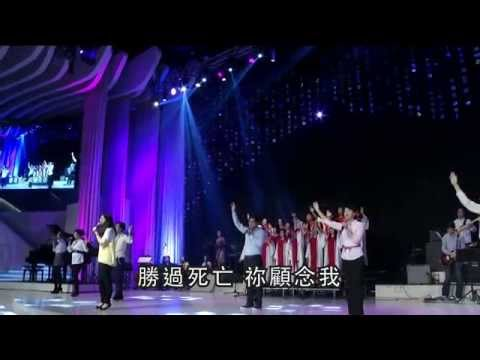 NOW Stream @新店行道會卓越美河堂 20140420 [ 復活節歡慶聚會 ] - YouTube