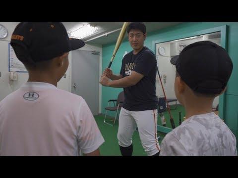 読売巨人軍公式サイト