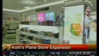 Kohl's Plans Store Expansion