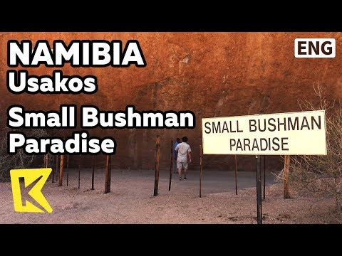 【K】Namibia Travel-Usakos[나미비아 여행-우사코스]스피치코프, 부시먼파라다이스/Small Bushman Paradise/Wall printing