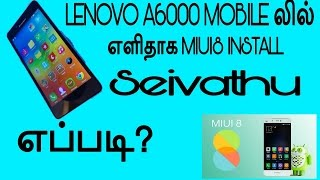 HOW TO INSTALL MIUI8 ON LENOVO A6000 MOBILE IN TAMIL