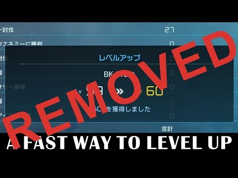 A Fast Way To Level Up [REMOVED] - Sword Art Online: Fatal Bullet [JP1.01]