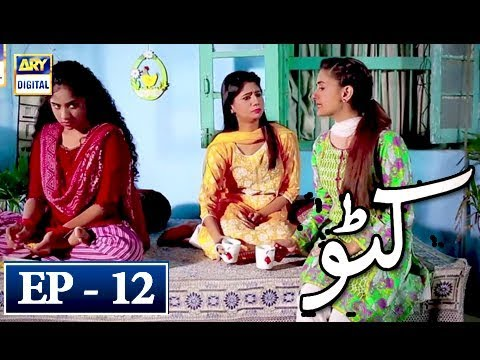 Katto - Episode 12 - 26th April 2018 - ARY Digital Drama