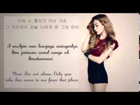 SNSD Taeyeon - Closer Lyrics [Han/Eng/Rom]