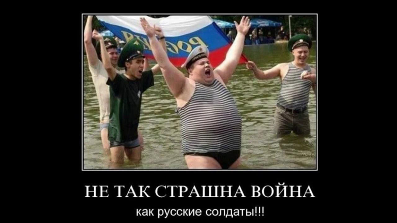 Русские фото приколы демотиваторы