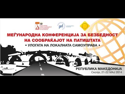 РСБСП Меѓународна конференција за безбедност на сообраќајот на патиштата 22 05 14