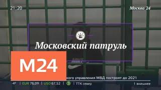 Смотреть видео Суд взыскал ущерб с москвички за ДТП с автомобилем, проданным 3 года назад - Москва 24 онлайн