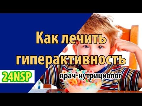 Истерики у ребенка 8 лет: 👶 все о психологии детей