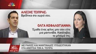 Star - Ειδήσεις 2.9.2015 - βράδυ