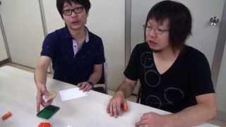 【最新情報はコチラ】http://www.randc.jp/artist/onsokuline/ 2013年、...