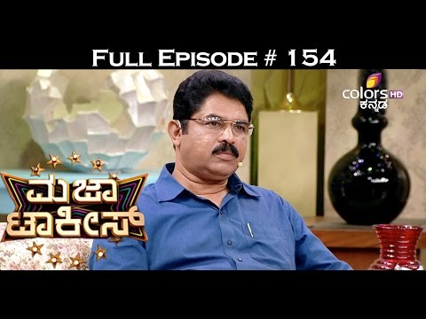 Majaa Talkies - 14th August 2016 - ಮಜಾ ಟಾಕೀಸ್ - Full Episode HD thumbnail