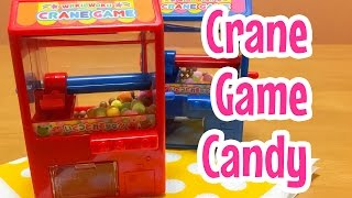 Crane Game Candy Machine ~ お菓子をゲット!クレーンゲーム