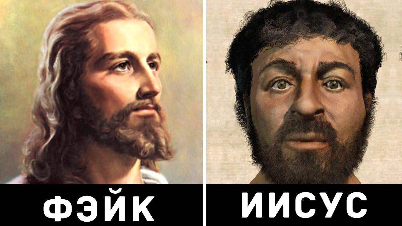 10 Самых Великих Мистификаций в Истории