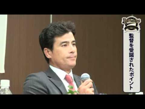 2012.10.08 森脇新監督 就任記者会見その2