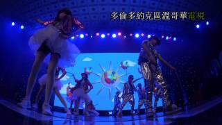 Jazz Dance, 20170115