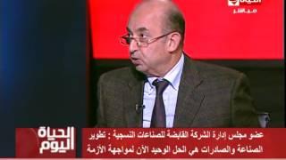 بالفيديو.. مجدي طلبة: نرحب بالاستثمار بشرط دعم الصناعة الوطنية