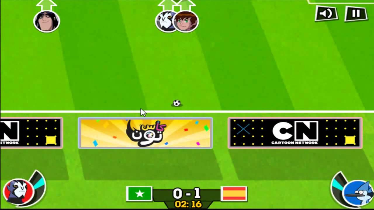 الحلقة 4 لعبة كأس تون 2013 من البداية الى الكأس Youtube