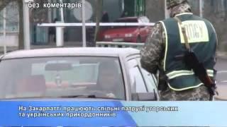 """""""без коментарів"""" від 02.03.2016"""