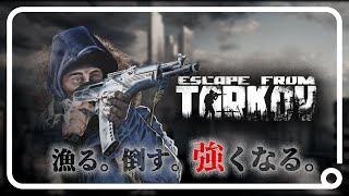 【Escape from T...