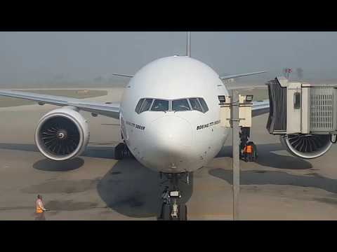 Sialkot International Airport Emirates Airline Flight Landing