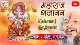 Saba Mein Rang Baraso || Live Bhajan || Sonu Maharaj