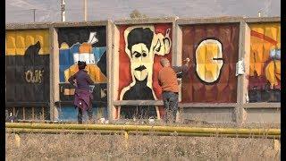 Գունավոր պատեր՝ Գյումրիում