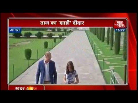Prince William And Kate Visit Taj Mahal In Agra